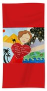Freya Stark Beach Towel