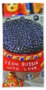 From Russia With Love. Beach Towel