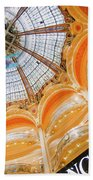 Galeries Lafayette Inside Art Beach Towel