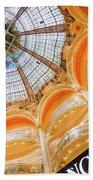 Galeries Lafayette Inside Art Beach Towel