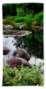 Garden Reflections ... Beach Towel