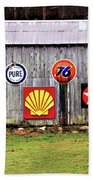 Gas From The Past Beach Towel