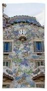 Gaudi Architecture  Beach Towel