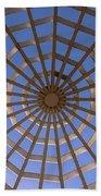 Gazebo Blue Sky Abstract Beach Towel