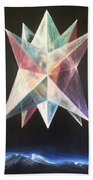 Genesis Creation Narrative Day 6 Beach Towel