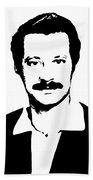 Ghassan Kanafani Beach Towel