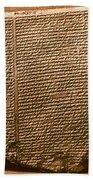 Gilgamesh, 7th Century B.c Beach Towel