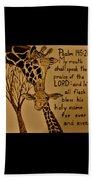 Giraffe Bible Verse Beach Towel