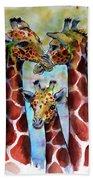Giraffe Family Beach Towel