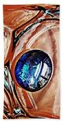 Glass Abstract 676 Beach Towel