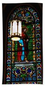 Glass Window Of Saint Philip In The Basilica In Santa Fe  Beach Towel