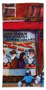 Glatts Kosher Meatmarket And Tailor Shop Beach Towel