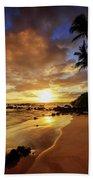 Glorious Beach Towel