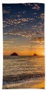 Glorious Playa Sunset Beach Towel