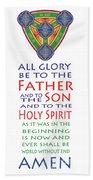 Glory Be Prayer Beach Towel