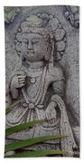 God Shiva Beach Towel