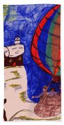 Going For A Ride Beach Towel