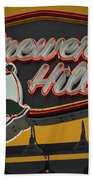 Gold Brewers Hill Beach Towel