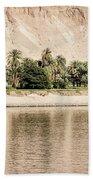 Gold Treasure Beach Towel
