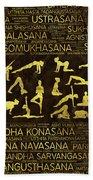Gold Yoga Asanas / Poses Sanskrit Word Art  Beach Towel