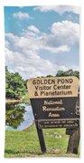 Golden Pond Visitor Center And Planetarium Beach Towel