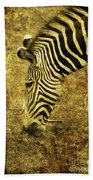 Golden Zebra  Beach Towel