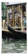 Gondola Pier Beach Sheet