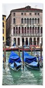 Gondolas Galore Beach Towel
