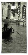 Gondolier In Venice   Beach Towel