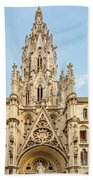 Gothic Cathedral In Havana Beach Towel