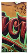 Graffiti 22 Beach Towel