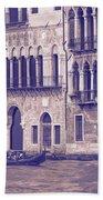 Grand Canal 2. Venice Italy Beach Towel