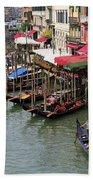 Grand Canal, Venice, Italy Beach Towel