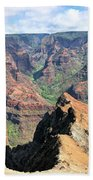 Grand Canyon Of The Pacific Beach Towel