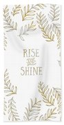 Graphic Art Rise And Shine - Gold And Marble Beach Towel