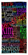 Graphic Prime Ministers Beach Towel