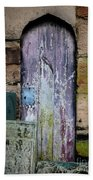 Grave Door Appleby Magna Beach Towel