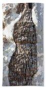 Gray Bark Abstract Beach Towel
