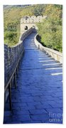 Great Wall Pathway Beach Towel