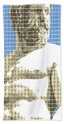 Greek Statue #2 - Blue Beach Towel