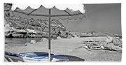 Greek Umbrella Beach Towel
