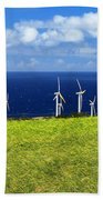 Green Energy Beach Towel