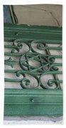 green with envy Jerusalem Beach Towel