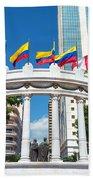 Guayaquil Rotonda Beach Towel