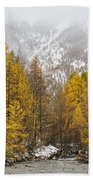 Guisane Valley In Autumn - French Alps Beach Towel