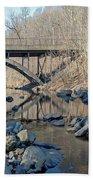 Gunpowder Falls St Pk Bridge - Pano Beach Towel