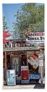 Hackberry General Store On Route 66, Arizona Beach Towel