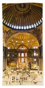 Hagia Sophia Interior Beach Towel