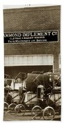 Hammond Implement Company Farm Machinery 1924 Beach Towel