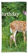 Happy Birthday 1 Beach Sheet